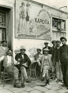 Patra (Peloponnese) outside a Maynard Owen Williams, Πάτρα Greece Pictures, Old Pictures, Old Photos, Mykonos, National Geographic, Vintage Photography, Street Photography, Greece History, Old Greek