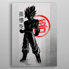 """Beautiful """"Crimson Goku"""" metal poster created by Fanfreak . Our Displate metal prints will make your walls awesome. Print Artist, Cool Artwork, Daily Inspiration, Goku, Poster Prints, Space, Metal, Design, Decor"""