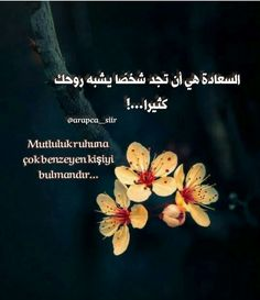 Life Lesson Quotes, Life Lessons, Learn Turkish Language, Love Words, Arabic Quotes, Karma, Islam, Learning, 18th