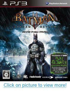Batman: Arkham Asylum [Japan Import]