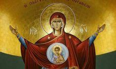 Σήμερα σε όλες τις Ορθόδοξες Εκκλησίες ψάλλεται η Ακολουθία του Ακάθιστου Ύμνου. Είναι ένας ύμνος που αποτελείται από προοίμιο και 24 οίκους (στροφές) σε ελληνική αλφαβητική ακροστιχίδα, από το Α ως το Ω (κάθε οίκος ξεκινά με το αντίστοιχο κατά σειρά ελληνικό γράμμα), και είναι γραμμένος πάνω στους κανόνες της ομοτονίας, ισοσυλλαβίας και εν μέρει... Real Love, Painting, Heart, Google, Painting Art, Paintings, Painted Canvas, Hearts, Drawings