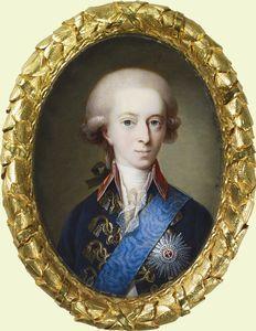 Christian VII, King of Denmark