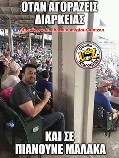 Baseball Cards, Humor, Memes, Funny, Sports, Hs Sports, Humour, Meme, Funny Photos