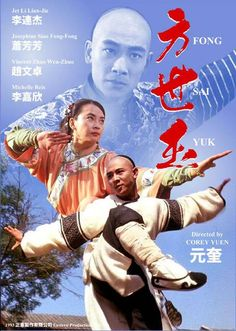 The Ledgend of Fong Sai Yuk