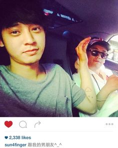 with Jung Joon Young