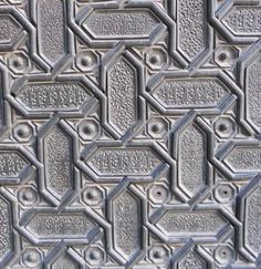Decoración geométrica en la Puerta del Perdón.Catedral de Sevilla.