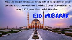 Happy Eid ul Fitr HD Images and Wishes for Ramadan Eid Ul Fitr Images, Eid Mubarak Hd Images, Happy Eid Ul Fitr, Happy Ramadan Mubarak, Eid Ul Fitr Messages, Ramzan Mubarak Image, Greetings Images, Quotes For Whatsapp, Eid Al Fitr