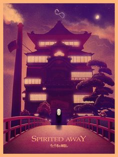 Spirited Away Poster - Marko Manev