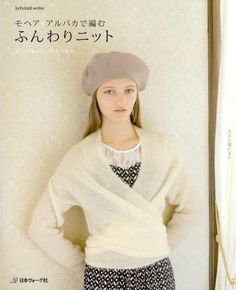 Let's knit series NV80372 2013 - 轻描淡写的日志 - 网易博客