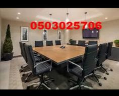 Best movers company 0503025706 ... خدمات نقل و شحن خدمات و مهن على كل شي في ابو ظبي الامارات 1485502