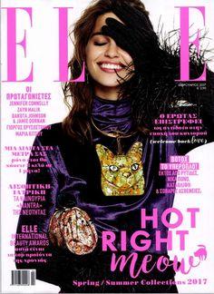 Elle Spain December 2016 Cover, Lauren Auerbach