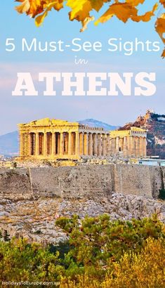 5 Must-See Sights in Athens   Don't miss these five historic and important attractions when you visit Athens, the capital of Greece.