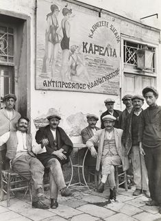 Patra (Peloponnese) outside a Maynard Owen Williams, Πάτρα Greece Pictures, Old Pictures, Old Photos, Vintage Photos, Mykonos, National Geographic, Greece History, Old Greek, Athens Greece