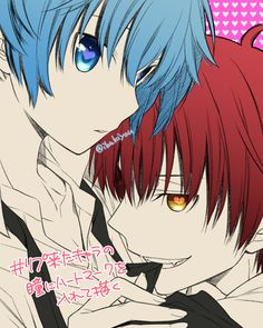 Karma x Nagisa | This looks like a cover for an Assassination Classroom (Karma x Nagisa) doujin XD-DA