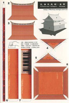 Confucian Temple, Tainan (Taiwan) - Cut Out Postcard Cardboard Toys, Paper Toys, 3d Paper Art, Diy Paper, Paper Structure, Vitrine Miniature, Paper Architecture, House Template, Putz Houses