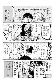 Compass, Diagram, Manga, Manga Anime, Manga Comics, Manga Art