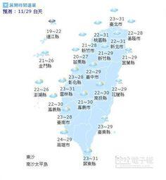 【天氣小幫手】國曆十一月二十九日 圖取自中央氣象局
