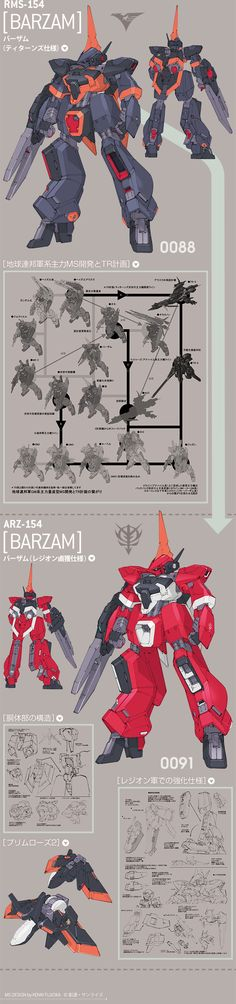 A.O.Z Re-Boot04 Custom Gundam, Gunpla Custom, Japanese Superheroes, Mecha Suit, Robot Illustration, Zeta Gundam, Gundam Mobile Suit, Cool Robots, Gundam Seed