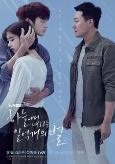The Smile Has Left Your Eyes is a 2018 Korean Drama series starring Seo In-guk, Jung So-min and Park Sung-woong. also known as: Hundred Million Stars from Jung So Min, Korean Drama List, Korean Drama Movies, Korean Actors, Watch Korean Drama, K Drama, Watch Drama, Drama Fever, Million Stars