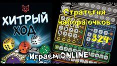 Board Games, Comic Books, Comics, Tabletop Games, Cartoons, Cartoons, Comic, Comic Book, Comics And Cartoons