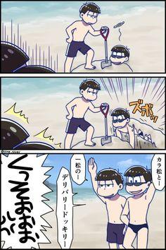 You thought Ichimatsu was killing Karamatsu, Heh think again Osomatsu San Doujinshi, Kenma, Ichimatsu, Anime Japan, Fanart, Picts, Manga Illustration, Anime Comics, Funny Comics