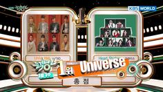 #EXO #WE_ARE_ONE  #Universe1win