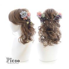 Gallery 176 Order Made Works Original Hair Accesory for WEDDING #アンティーク #ブルーローズ に #ベリー を添えて #ピンク の #小花 で #アクセント 仕上げ は バックに #パール をチョチョチョン #オリジナル #オーダーメイド #髪飾り #花飾り #カラードレス #造花 #ヘアセット #ハーフアップ #結婚式 #ウェディング #ブライダル #ドレス #hairdo #flower #hairaccessory #picco #dress #roses #wedding Twitter , FACEBOOKページ始めました→「picco」で検索 いいね、フォロー宜しくお願いします。