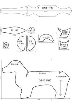 Dachshund Template | dachshund template | Soft Toys