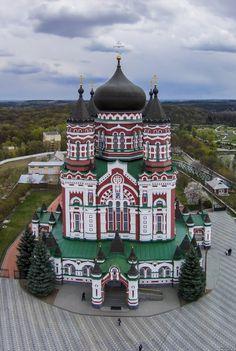 St. Panteleimon Cathedral in Feofania Park, Kyiv, Ukraine