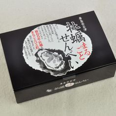 ザ・広島ブランド認定品:牡蠣まるごとせんべい 16枚入り - ひろしま夢ぷらざ公式・通販サイト、広島の銘品(お土産)を全国へ:広島本通
