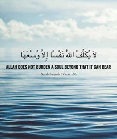 Islam With Allah # Islamic Quotes, Islamic Teachings, Muslim Quotes, Islamic Inspirational Quotes, Religious Quotes, Islamic Art, Islamic Studies, Quran Verses, Quran Quotes