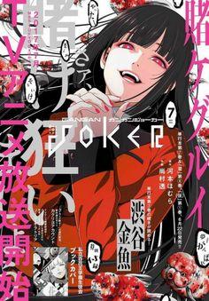 Anime Cover Photo, Japanese Poster Design, Manga Covers, Free Anime, Room Posters, Cartoon Wallpaper, Retro, Cartoon Art, Aesthetic Anime