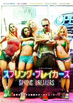 Six Spring Breakers International Character Posters Starring Selena Gomez  Vanessa Hudgens
