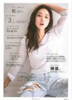 #石原さとみ Satomi Ishihara Girls In Love, Cute Girls, Beautiful Asian Girls, Beautiful Women, Petty Girl, Satomi Ishihara, Japan Fashion, Ulzzang Girl, Japanese Girl