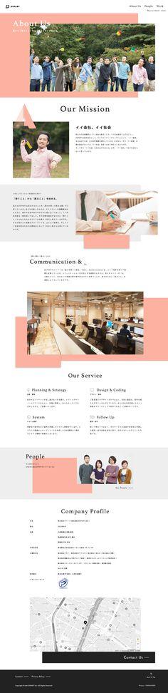Web Design, Site Design, Simple Designs, Cool Designs, Web Japan, Grid Layouts, Web Inspiration, Mobile Design, Design Reference