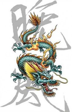 Are you looking for dragon tattoo designs? Well here are 10 color dragon tattoo ideas for you. Small Dragon Tattoos, Japanese Dragon Tattoos, Japanese Tattoo Art, Japanese Sleeve Tattoos, Dragon Tattoo Designs, Dragon Tattoo Background, Japanese Demon Mask, Koi Dragon, Arrow Tattoo