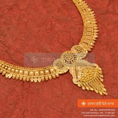 Perfect combination of Elegance & Tradition! Gold Bangles Design, Gold Jewellery Design, Gold Jewelry, Real Gold Bracelet, Gold Necklace, Engagement Jewellery, Gold Mangalsutra Designs, Gold Fashion, Backless
