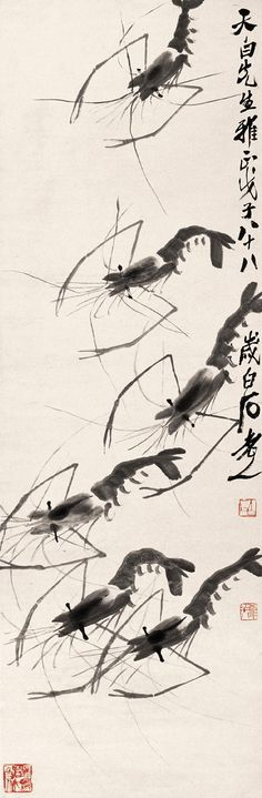 Qi Baishi's Shrimps | Chinese Painting | China Online Museum
