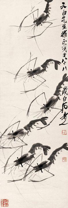Qi Baishi's Shrimps | Chinese Painting | China Online Museum