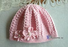 Free Crochet Cloche Hat Pattern with Flower Double Crochet Beanie Pattern, Crochet Pattern Central, Crochet Slouchy Hat, Crochet Baby Hat Patterns, Modern Crochet Patterns, Crochet Baby Hats, Free Crochet, Slouchy Beanie, Crochet Braids