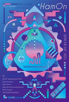 http://theinspirationgrid.com/graphic-design-illustrations-by-asuka-watanabe/  Asuka Watanabe is a multidisciplinary designer and illustrator working between Los Angeles and Tokyo.