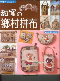 sue et billie - christine pages - Picasa Web Albums Japanese Patchwork, Patchwork Bags, Patchwork Quilting, Craft Patterns, Quilt Patterns, Sue Sunbonnet, Japanese Sewing Patterns, Sewing Magazines, Magazine Crafts