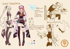 Pixiv Fantasia, warrior, mage, cleric, rogue Character Concept, Character Art, Character Design, Pixiv Fantasia, Cleric, Rogues, Dungeons And Dragons, Vocaloid, Novels