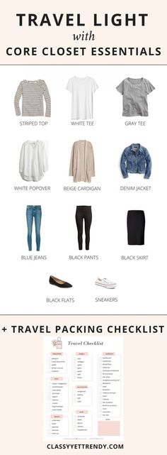 Travel Light with Core Closet Essentials - See how to pack less clothes and have more outfits, plus a free Travel Packing Checklist! Find out the secret to packing, so you will pack less, yet have many outfits! See which items in your closet to pack and 10 outfit ideas. Pieces include a white tee, striped top, shirt, cardigan, denim jacket, jeans, pants, skirt, sneakers and flats.