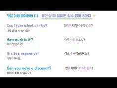 필수 여행 영어회화 27문장 연속 듣기! (음식 주문할 때) * 카일영어 - YouTube