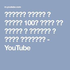 بسبوسة لذيذة و ناجحة 100٪ روعة في الشكل و المذاق و سهلة التحضير - YouTube
