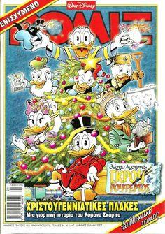 163 χριστουγεννιάτικες πλάκες Comic Books, Comics, Cover, Art, Art Background, Kunst, Cartoons, Cartoons, Performing Arts
