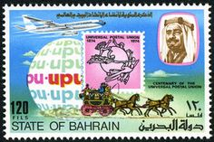 47- Bahrain Postage Stamp Collection, Going Postal, Postage Stamp Art, Prince Edward, Stamp Collecting, Colonial, Asia, Island, Seals