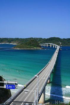 Puente Tsunoshima, Shimonoseki, Yamaguchi, Japón