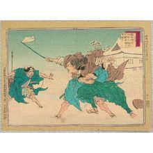 安達吟光: Assassination at Sakurada Gate - Abbreviated Japanese History - Artelino
